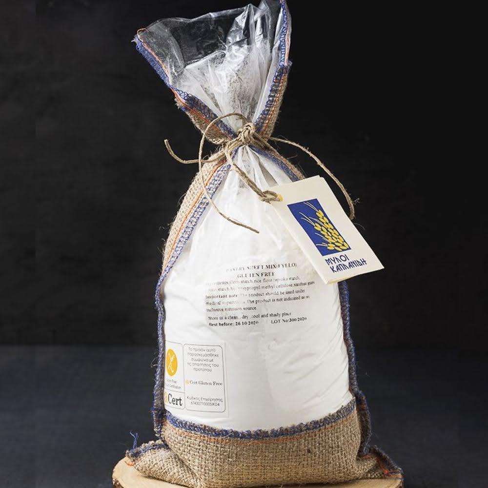 Gluten Free Cake Mix Flour