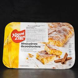 custard-cream-pie-thessalonikis